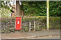 SD4198 : Victorian Postbox in Windermere by Peter Trimming