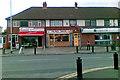 SJ8485 : Shops on Finney Lane, facing Neal Avenue by Geoff Royle