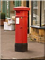 ST6316 : Sherborne: postbox № DT9 2, The Green by Chris Downer