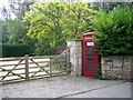 ST7360 : Gate entrance, Combe Hay by Maigheach-gheal