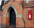 J3471 : Letter box and door, Belfast by Albert Bridge