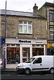 SE1039 : Shoobox - Chapel Lane by Betty Longbottom