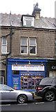 SE1039 : Bradford Engravers Ltd - Chapel Lane by Betty Longbottom