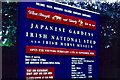 N7311 : Kildare - Japanese Gardens & Irish National Stud sign by Suzanne Mischyshyn