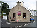 NY7843 : Community shop and post-office in Nenthead by Philip Barker