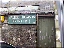NT4728 : Rear entrance to the old Thomson printworks by Adam D Hope