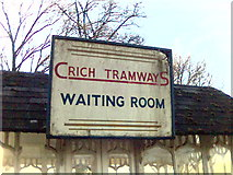 SK3455 : Waiting Rooms at Crich Tramway Museum, Derbyshire by Eamon Curry