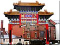 NZ2464 : Chinese Arch, Stowell Street by Andrew Curtis
