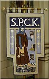 TQ2882 : Holy Trinity, Great Portland Street, London W1 - Banner by John Salmon