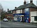 TQ3025 : Post office and store, Whitemans Green, Cuckfield by Stacey Harris