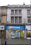 SE0641 : Althams travel - Low Street by Betty Longbottom