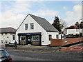 ST1681 : NatWest, Rhiwbina, Cardiff by Jaggery