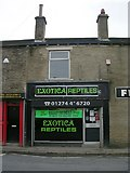 SE1527 : Exotica Reptiles - Towngate by Betty Longbottom
