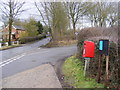 TM3377 : B1123 Halesworth Road & Bridge Farm Halesworth Road Postbox by Adrian Cable