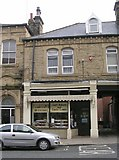 SE2627 : Fullerton's Bakers & Confectioners - Queen Street by Betty Longbottom