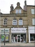 SE2627 : Leeds Bridal Village - Queen Street by Betty Longbottom