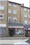 SE2627 : Morley Observer & Advertiser - Queen Street by Betty Longbottom