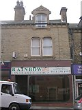 SE2627 : Rainbow Insurance Group - South Queen Street by Betty Longbottom