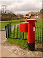 SZ0094 : Waterloo: postbox № BH17 235, The Parade by Chris Downer