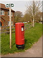 SY7089 : Dorchester: postbox № DT1 163, Buckingham Way by Chris Downer