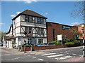 TQ2168 : Groves Dental Centre, New Malden by Stephen Craven