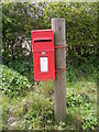 TM4562 : Crown Farm Postbox by Adrian Cable