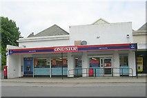 SE0724 : One Stop - King Cross Road by Betty Longbottom