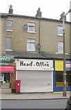 SE0724 : Head Office - King Cross Road by Betty Longbottom