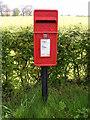 TM2565 : Marlborough Heath Postbox by Geographer