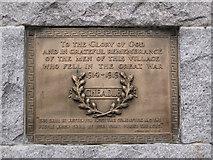 SJ8588 : Cheadle War Memorial, Manchester Road: 2 by Robin Stott
