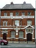 SJ8298 : Office building, Chapel Street, Salford by Graham Hogg