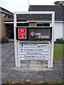 TM2863 : Framlingham Fire Station sign by Adrian Cable