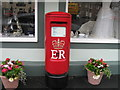 NY3650 : Decorated Post Box, The Square, Dalston by Alex McGregor