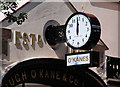 J3374 : Undertaker's clock, Belfast by Albert Bridge