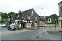 SD9321 : Walsden post office by Humphrey Bolton