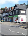 ST1781 : NatWest, Llanishen, Cardiff by Jaggery