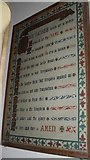 TM4077 : St Peter, Holton- The Lord's Prayer by Basher Eyre