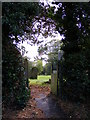 TM3977 : The foot entrance to Halesworth Cemetery by Adrian Cable
