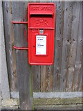 TM3876 : Oak Way Postbox by Adrian Cable