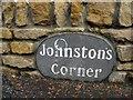 "H1495 : Johnston's Corner and ""Johnston's Motor Car"", Stranorlar by Kenneth  Allen"