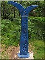 NN5201 : National Cycle Network milepost by Richard Webb