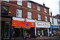 TQ5839 : Shops, Camden Rd by N Chadwick