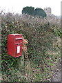 ST5906 : Melbury Bubb: postbox № DT2 106 by Chris Downer