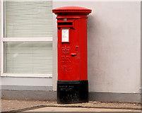 J4569 : Pillar box, Comber by Albert Bridge