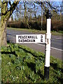 TM3968 : Old roadsign at Yoxford by Geographer