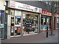 SO8554 : London Camera Exchange, Worcester by Philip Halling
