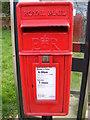 TM0652 : 27 Fox Meadow Barking Tye Postbox by Geographer