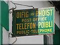 C1131 : Sign, Glen Post Office by Kenneth  Allen