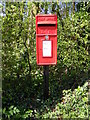 TM2954 : The Green, Pettistree Postbox by Adrian Cable