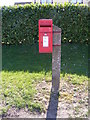 TM2955 : The Crescent Postbox by Adrian Cable
